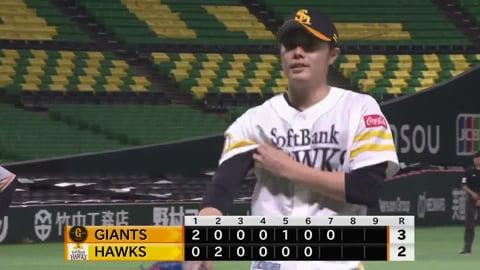【7回表】ホークス・松本が2回無失点のナイスリリーフ!! 2021/5/30 H-G