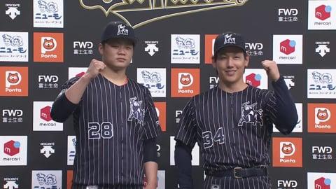 バファローズ・富山投手・吉田正選手ヒーローインタビュー 5/30 B-S