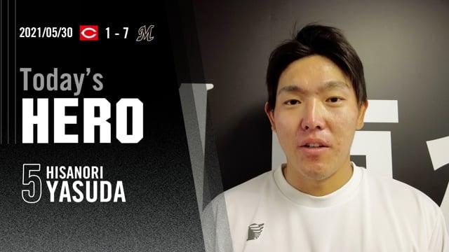 今日のヒーロー|安田選手「これからもお立ち台に立てるように」