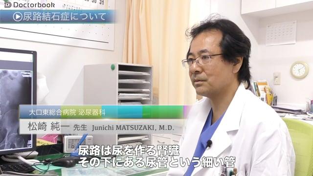 尿路結石症ってどんな病気?なりやすい人は?症状や検査法も