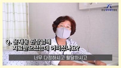 임O두님 치료 후기