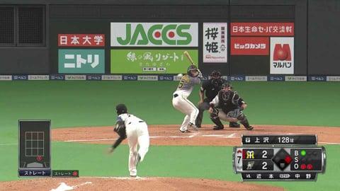 【7回表】ファイターズ・上沢 129球を投げて7回2失点に抑える力投を見せる!! 2021/6/8 F-T