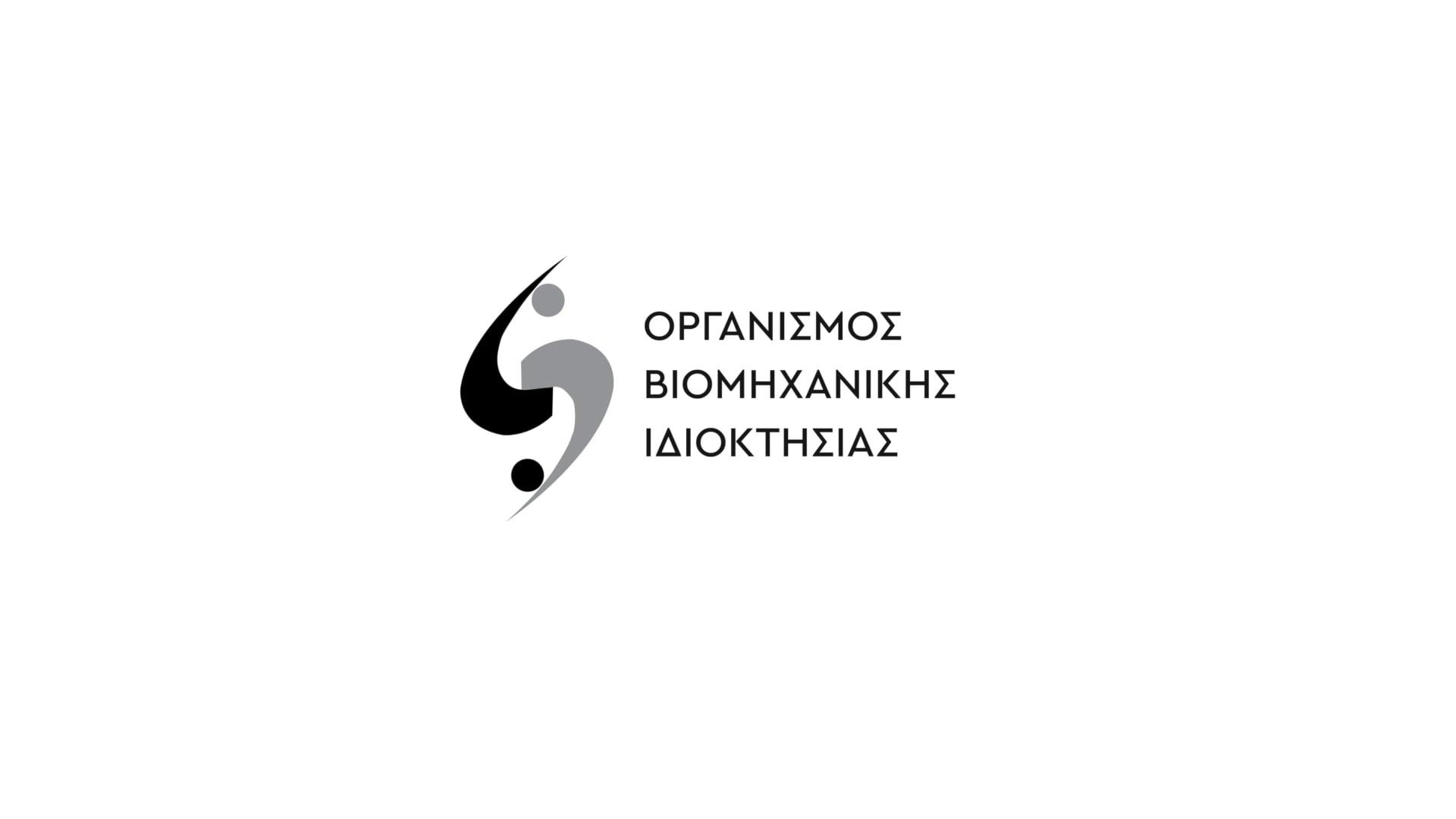 OBI_efeureseis_Koutzoglou_final