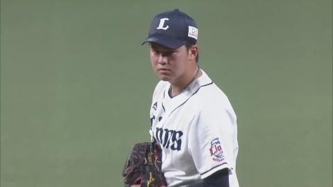 【6回表】ライオンズ・渡邉がプロ初登板で初奪三振を記録!! 2021/6/9 L-DB