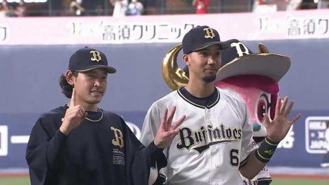 バファローズ・宗選手・宮城投手ヒーローインタビュー 6/9 B-G