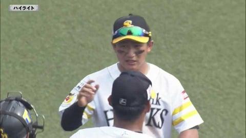 【ファーム】6/10 ホークス対ドラゴンズ ダイジェスト