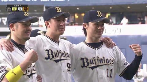 バファローズ・山崎福投手・杉本選手・T-岡田選手ヒーローインタビュー 6/10 B-G