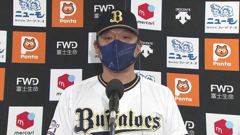 6/10 バファローズ・中嶋監督 試合後インタビュー