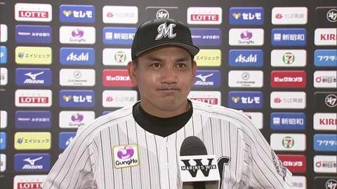 6/10 マリーンズ・井口監督 試合後インタビュー