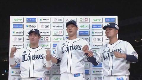 ライオンズ・岸選手・柘植選手・内海投手ヒーローインタビュー 6/10 L-DB