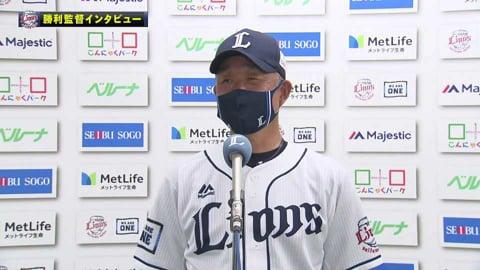 6/10 ライオンズ・辻監督 試合後インタビュー
