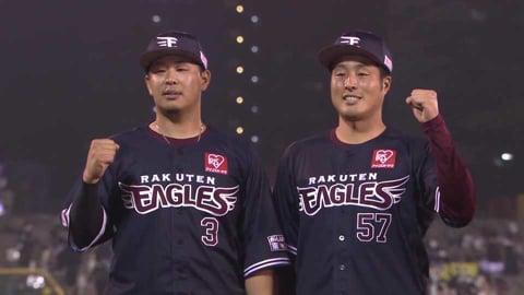 イーグルス・浅村選手・瀧中投手ヒーローインタビュー 6/10 E-D