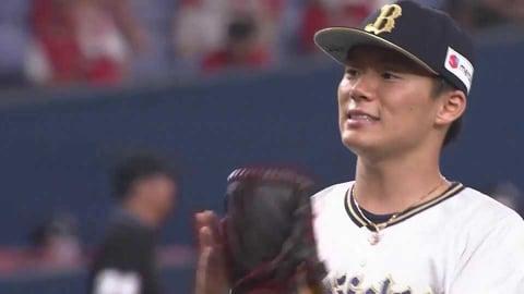 【7回表】バファローズ・山本 先発野手全員から三振を奪い、未だパーフェクトピッチング!! 2021/6/11 B-C