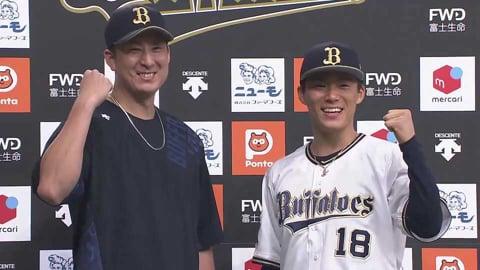 バファローズ・杉本選手・山本投手ヒーローインタビュー 6/11 B-C