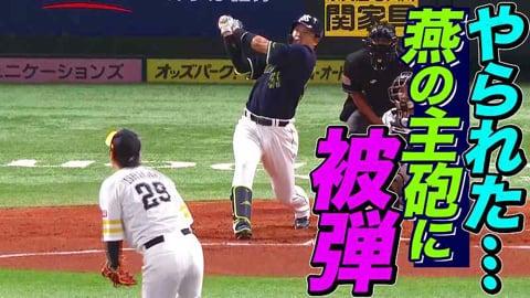 【やられた…】ホークス・石川柊太 燕の主砲村上に両リーグトップの19号を被弾