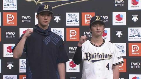 バファローズ・田嶋投手・福田選手ヒーローインタビュー 6/12 B-C