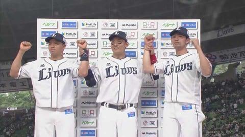 ライオンズ・今井投手・呉選手・栗山選手ヒーローインタビュー 6/12 L-D