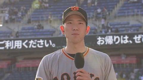 ジャイアンツ・戸郷投手ヒーローインタビュー 6/12 M-G