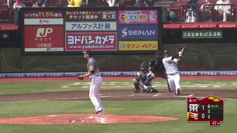 【4回裏】イーグルス・浅村 同点のタイムリー2ベースヒットを放つ!! 2021/6/13 E-T