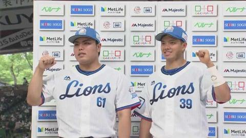ライオンズ・呉選手・平良投手ヒーローインタビュー 6/13 L-D