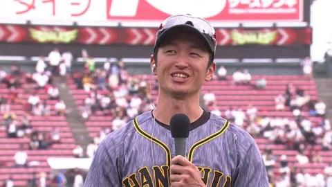 タイガース・近本選手ヒーローインタビュー 6/13 E-T