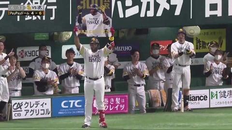 6/13 ホークス対スワローズ ダイジェスト