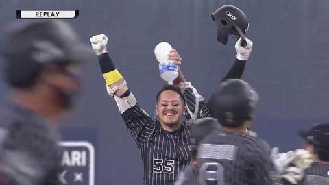 【9回裏】バファローズ・T-岡田 チームを6連勝に導くサヨナラタイムリー!! 2021/6/13 B-C