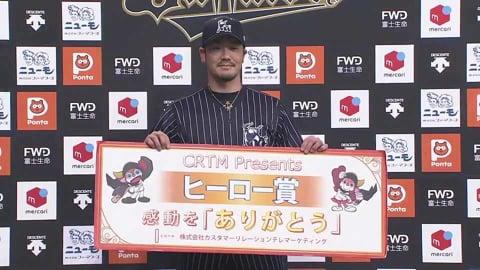 バファローズ・T-岡田選手ヒーローインタビュー 6/13 B-C