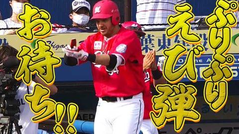 【幕張寿司開店】マリーンズ・レアード 大トロ、いくらの次は千葉県漁獲量1位のあの魚か?