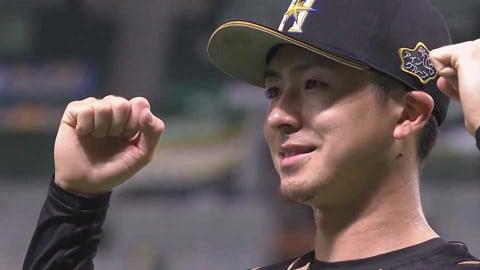 ファイターズ・上沢投手ヒーローインタビュー 6/18 H-F