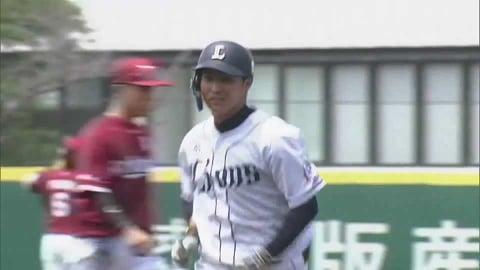 【ファーム】ライオンズ・鈴木 今シーズン初ホームランは先頭打者アーチ!! 2021/6/20 L-E(ファーム)