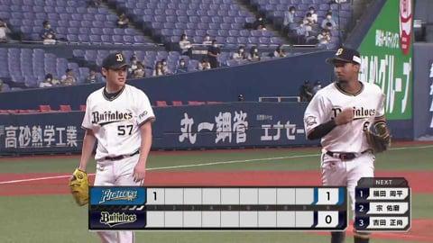 【1回表】バファローズ・山田 緊急登板も見事な投球で満塁のピンチを抑える!! 2021/6/22 B-F
