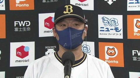 6/22 バファローズ・中嶋監督 試合後インタビュー