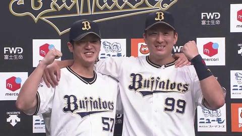 バファローズ・山田投手・杉本選手ヒーローインタビュー 6/22 B-F