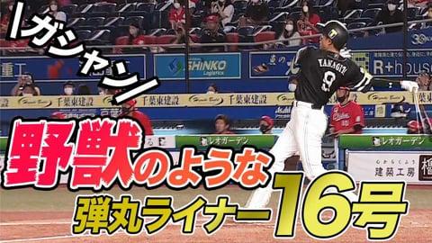 【ポール直撃】ホークス・柳田 今季16号は『野獣のような弾丸ライナー』