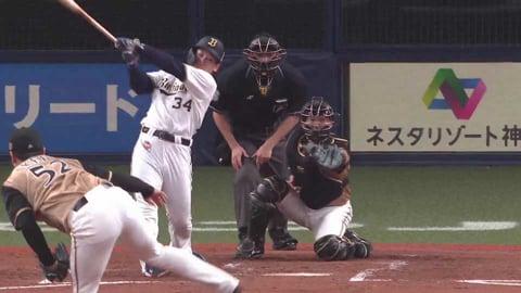 【3回裏】11連勝へ!! バファローズ・吉田正 13号ホームランで追加点をあげる!! 2021/6/23 B-F