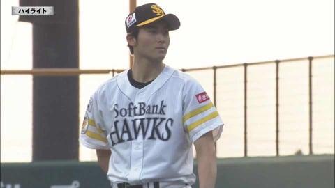 【ファーム】6/23 ホークス対タイガース ダイジェスト