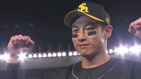 ホークス・柳田選手ヒーローインタビュー 6/24 M-H
