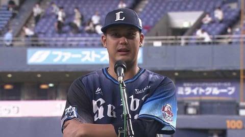 ライオンズ・高橋光成投手ヒーローインタビュー 6/25 B-L