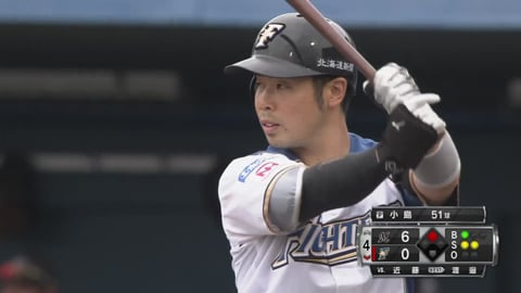 【4回裏】ファイターズ・近藤 タイムリー2ベースヒットで1点を返す!! 2021/6/27 F-M