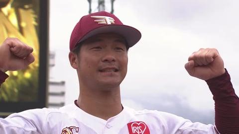 イーグルス・茂木選手ヒーローインタビュー 6/27 E-H