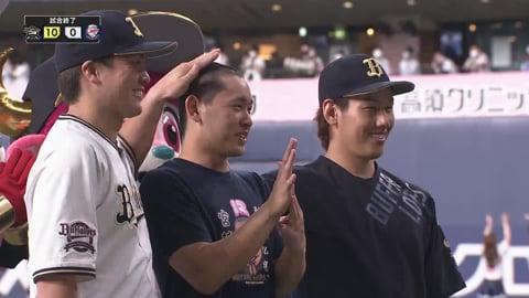 バファローズ・宮城投手・吉田正選手・伏見選手ヒーローインタビュー 6/27 B-L