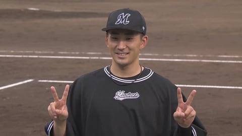 マリーンズ・小島投手ヒーローインタビュー 6/27 F-M
