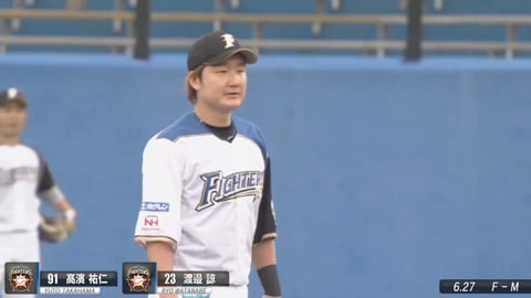 【2021】TOP20 PLAYS OF THE Week #13 番外編