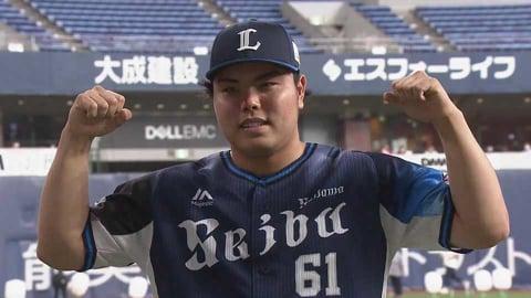 ライオンズ・平良投手ヒーローインタビュー 6/28 H-L
