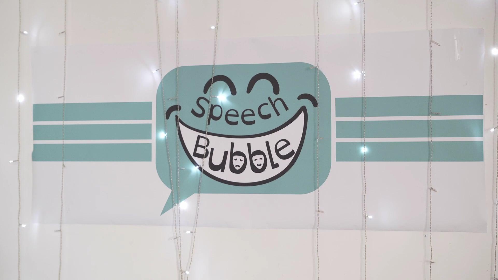 Speech Bubble Films - Premiere at GMAC.mp4