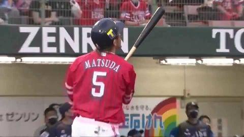 【3回裏】ホークス・松田 レフトスタンドへ飛び込む2ランホームランを放つ!! 2021/6/30 H-L