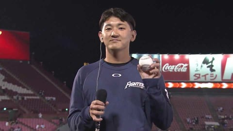 ファイターズ・立野投手ヒーローインタビュー 6/30 E-F