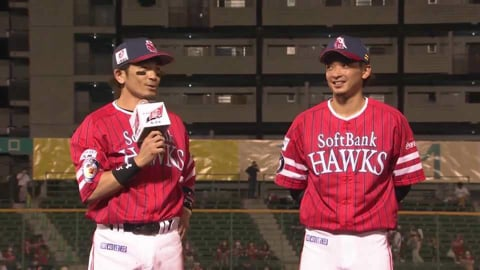 ホークス・松田選手・東浜投手ヒーローインタビュー 6/30 H-L
