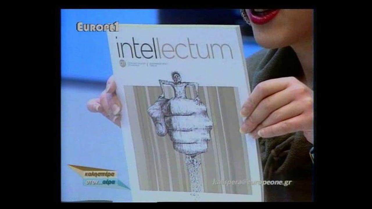 Intellectum 7 - Interview with Victor Tsilonis by Georgia Sadana - 31/12/2010